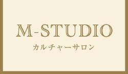 M Studio カルチャーサロン/レンタルスタジオ